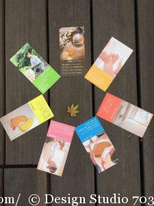 リフレクソロジーで癒しの空間 ぽっかぽか ショップカード7種
