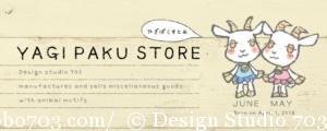 「YAGI PAKU STORE」バナーイメージ