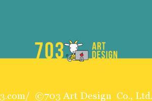 703アートデザイン株式会社