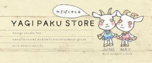 YAGI PAKU STORE