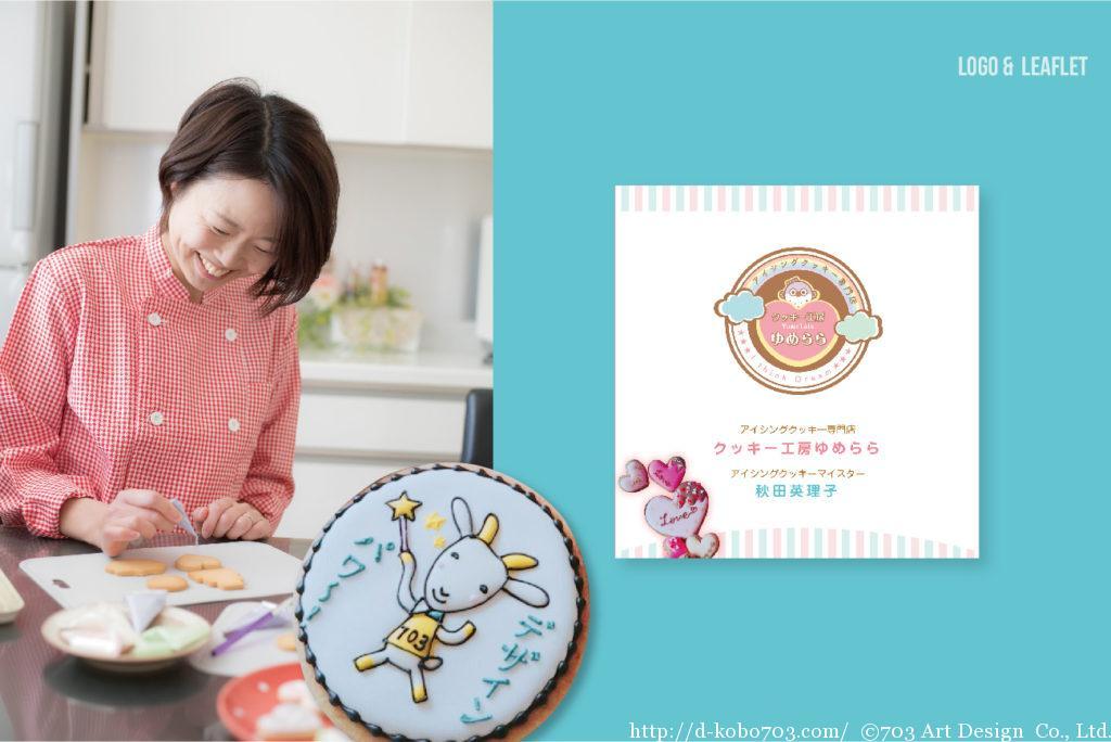 アイシングクッキー専門店 クッキー工房ゆめらら〈山口県山口市〉 代表 秋田英理子さん