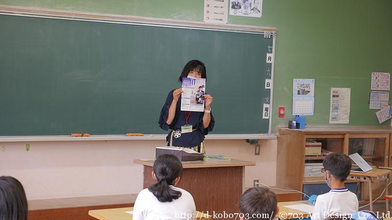 大草社長のセミナーチラシと、原田社長のプログラミング教室パンフレットを紹介